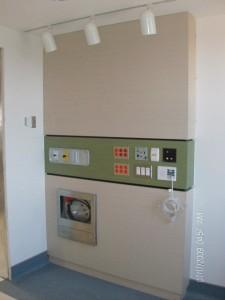 Hôpital de Maniwaki